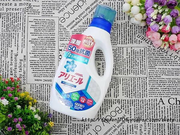 日本銷售NO.1  Ariel 50倍抗菌濃縮洗衣精抗菌超濃縮洗衣精清香型 (3).JPG