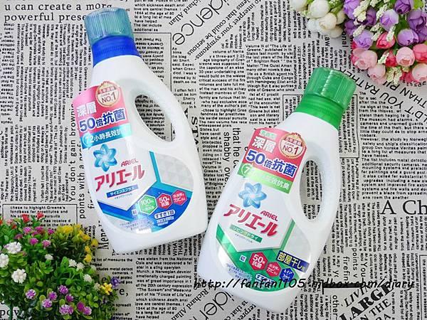 日本銷售NO.1 Ariel 50倍抗菌濃縮洗衣精抗菌超濃縮洗衣精清香型 (2).JPG