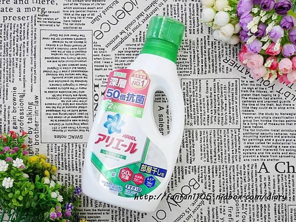 日本銷售NO.1  Ariel 50倍抗菌濃縮洗衣精抗菌超濃縮洗衣精清香型 (8).JPG
