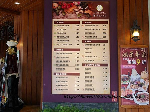 Yentl Pasta 洋朵義式廚坊 中國信託ATM優惠 雙人套餐 義大利麵+燉飯+輕食+飲品只要$536 (2).JPG