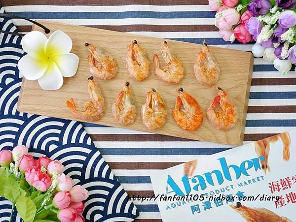 【伴手禮推薦】阿潭伯海食 Ocean Giving 蝦酥禮盒 滿滿的海味在這裡 (4).JPG