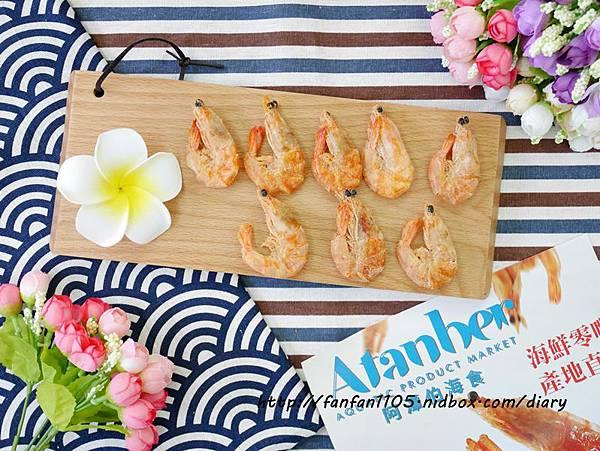 【伴手禮推薦】阿潭伯海食 Ocean Giving 蝦酥禮盒 滿滿的海味在這裡 (10).JPG