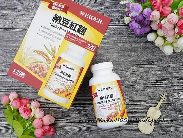【日常保健】Weider 納豆紅麴 清醇雙成份 調節生理機能 (4).JPG