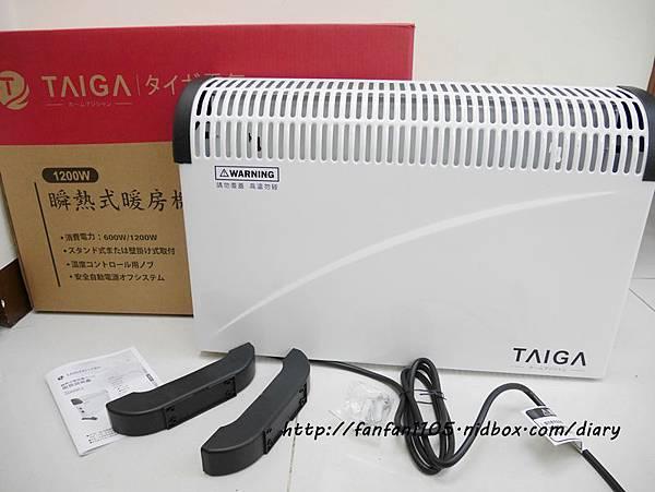 【暖氣機推薦】AIGA大河家電 瞬熱式 暖房機 陪我暖暖過冬天 (5).JPG