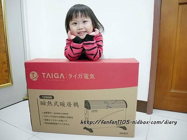 【暖氣機推薦】AIGA大河家電 瞬熱式 暖房機 陪我暖暖過冬天 (3).JPG