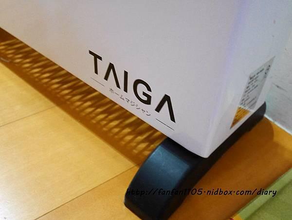 【暖氣機推薦】AIGA大河家電 瞬熱式 暖房機 陪我暖暖過冬天 (12).JPG