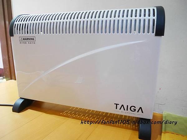 【暖氣機推薦】AIGA大河家電 瞬熱式 暖房機 陪我暖暖過冬天 (11).JPG