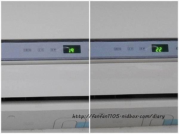【暖氣機推薦】AIGA大河家電 瞬熱式 暖房機 陪我暖暖過冬天 (14).jpg