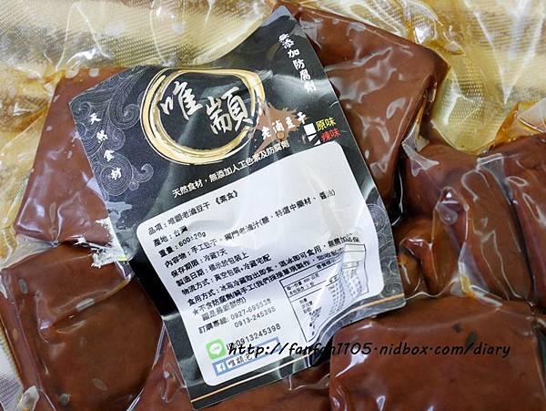 【宅配美食】唯顓 老滷豆干 枸杞雞湯 香菇雞湯 養生溫補的好味道 (2).JPG