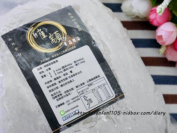 【宅配美食】唯顓 老滷豆干 枸杞雞湯 香菇雞湯 養生溫補的好味道 (9).JPG