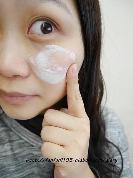 AVON雅芳 新活恆白精華 新活恆白UV精華乳SPF50+  讓我輕鬆抵禦紫外線 (17).JPG