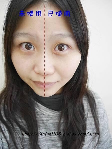 AVON雅芳 新活恆白精華 新活恆白UV精華乳SPF50+  讓我輕鬆抵禦紫外線 (20).JPG