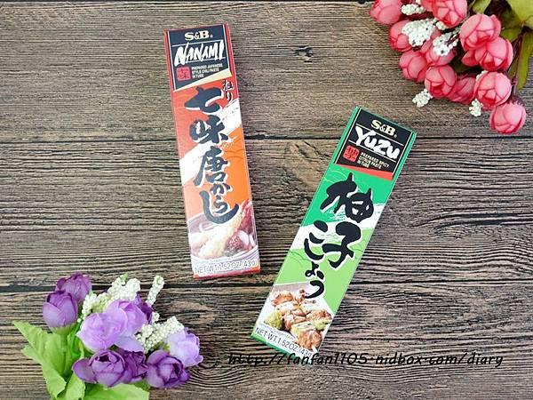 S&B 七味辣椒醬 柚子胡椒醬 讓食物有不一樣的新風味 (1).JPG