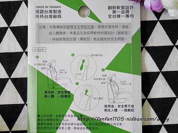 【車用好物】便利插 汽車安全帶消除勒緊固定片 安全帶固定片 調節安全帶 (2).JPG
