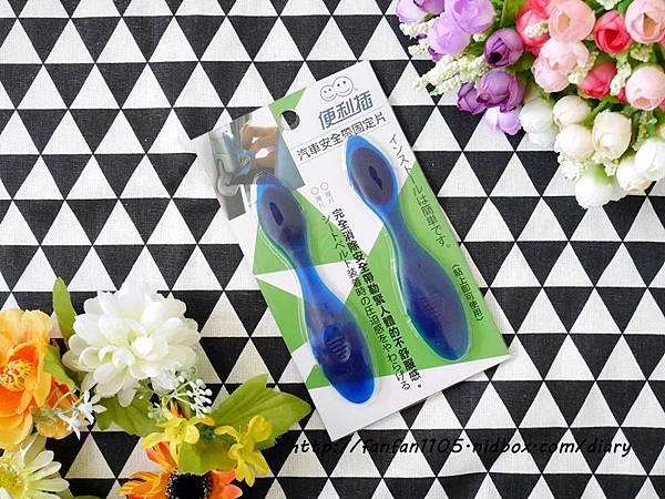 【車用好物】便利插 汽車安全帶消除勒緊固定片 安全帶固定片 調節安全帶 (1).JPG