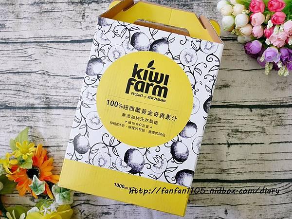 【果汁推薦】KiwiFarm 100%紐西蘭黃金奇異果汁 紐西蘭原裝進口 含有膳食纖維 維他命C (1).JPG