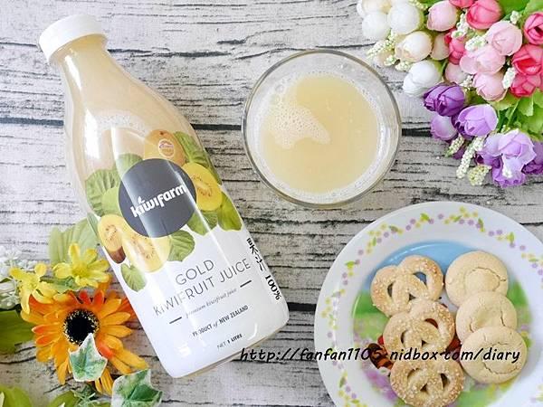 【果汁推薦】KiwiFarm 100%紐西蘭黃金奇異果汁 紐西蘭原裝進口 含有膳食纖維 維他命C (8).JPG