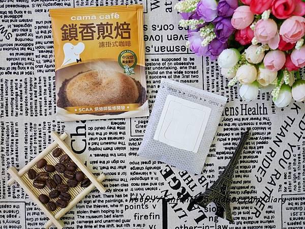【IIAC國際評鑑】台灣必買 cama café 咖啡濾掛包 中深焙 黃金曼巴風味 評鑑級咖啡 認證咖啡 (4).JPG