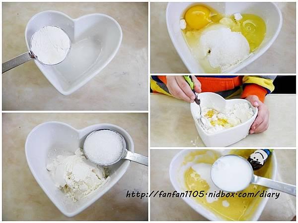 【Frigidaire 富及第】20L 美型微波爐 輕鬆製作情人節甜點 微波爐甜點食譜分享 (2).jpg