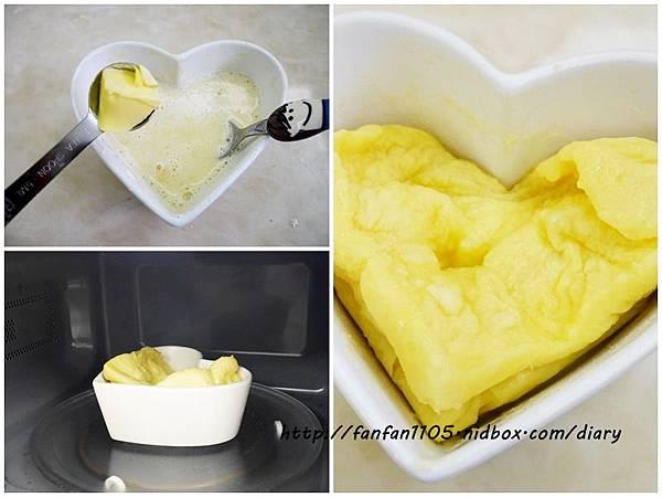 【Frigidaire 富及第】20L 美型微波爐 輕鬆製作情人節甜點 微波爐甜點食譜分享 (3).jpg