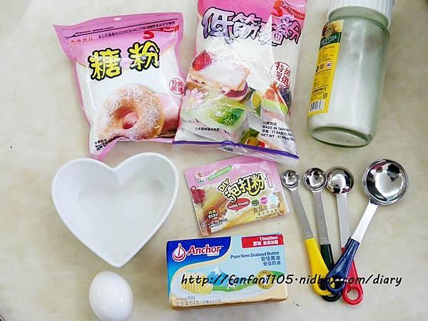【Frigidaire 富及第】20L 美型微波爐 輕鬆製作情人節甜點 微波爐甜點食譜分享 (33).JPG