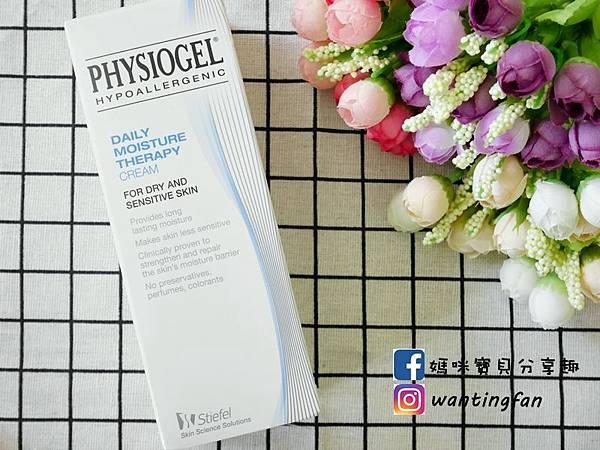 韓國醫美熱銷No.1品牌 潔美淨層脂質調理霜 修護調理我的乾燥肌 (2).JPG