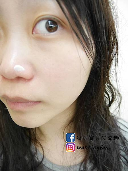 韓國醫美熱銷No.1品牌 潔美淨層脂質調理霜 修護調理我的乾燥肌 (12).JPG