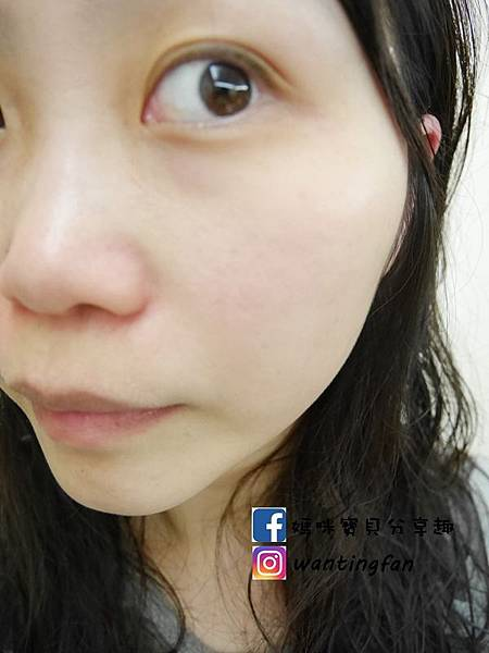 韓國醫美熱銷No.1品牌 潔美淨層脂質調理霜 修護調理我的乾燥肌 (13).JPG