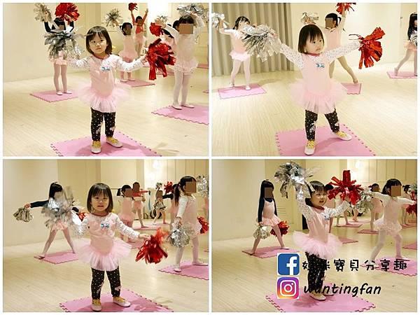 【兒童舞蹈教室】舞動世界兒童舞蹈 幼兒律動 讓寶貝一試難忘的舞蹈初體驗 (2).jpg