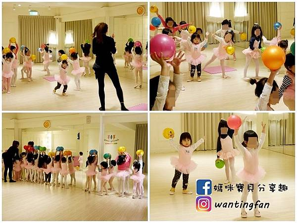 【兒童舞蹈教室】舞動世界兒童舞蹈 幼兒律動 讓寶貝一試難忘的舞蹈初體驗 (4).jpg