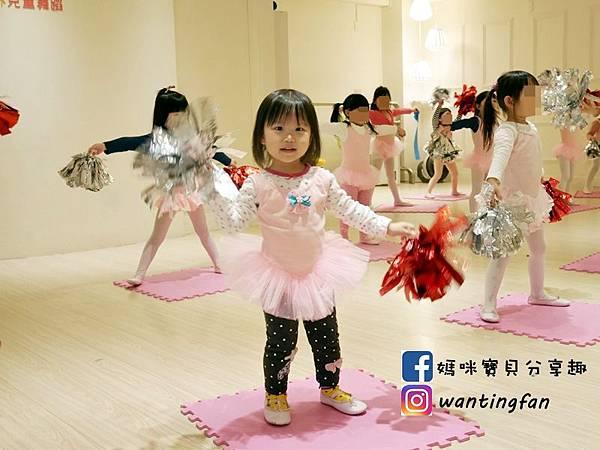 【兒童舞蹈教室】舞動世界兒童舞蹈 幼兒律動 讓寶貝一試難忘的舞蹈初體驗 (24).JPG