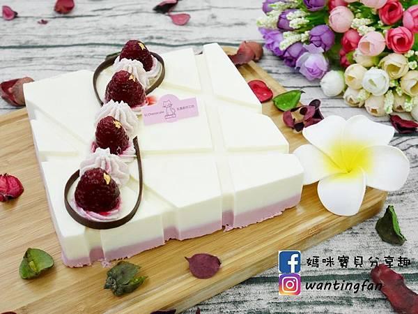 蛋糕界的起士萌主-VJ Cheesecake乳酪創作工坊 天然的乳酪蛋糕 使用天然頂級食材 附有特製不鏽鋼餐具 送給最愛的人一份最貼心的禮物 (5).JPG