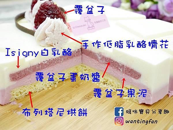 蛋糕界的起士萌主-VJ Cheesecake乳酪創作工坊 天然的乳酪蛋糕 使用天然頂級食材 附有特製不鏽鋼餐具 送給最愛的人一份最貼心的禮物 (13).JPG