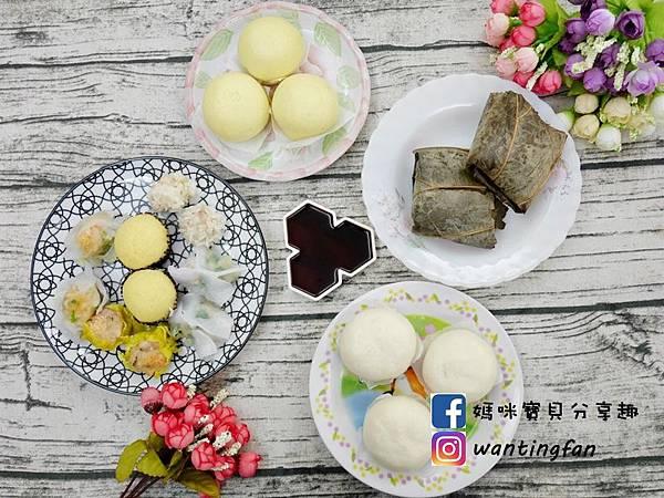 【港式點心】丸十港式小點 簡單加熱即可食用 在家也能享用美味的港式點心 (5).JPG