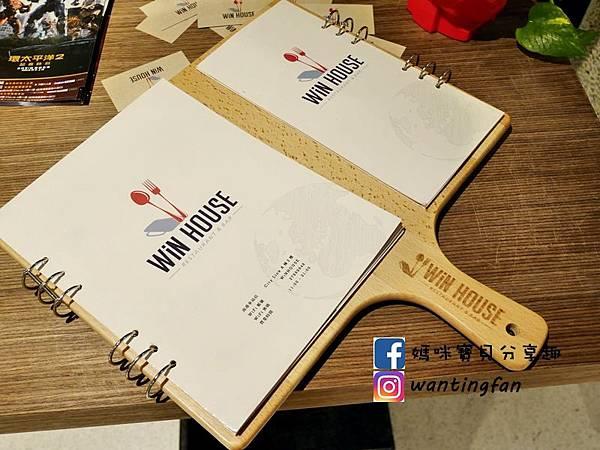 【南港車站美食】雲豪斯 WiNHOUSE 無國界創意料理 親子友善餐廳 (7).JPG
