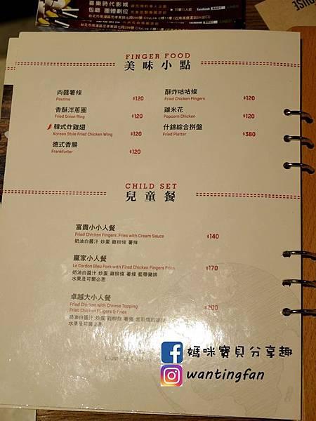 【南港車站美食】雲豪斯 WiNHOUSE 無國界創意料理 親子友善餐廳 (12).JPG