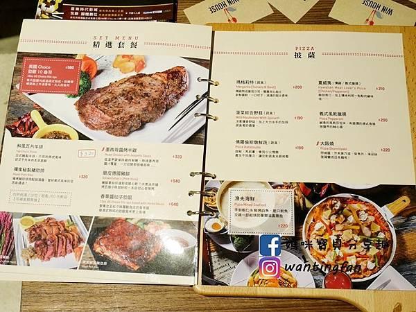 【南港車站美食】雲豪斯 WiNHOUSE 無國界創意料理 親子友善餐廳 (11).JPG