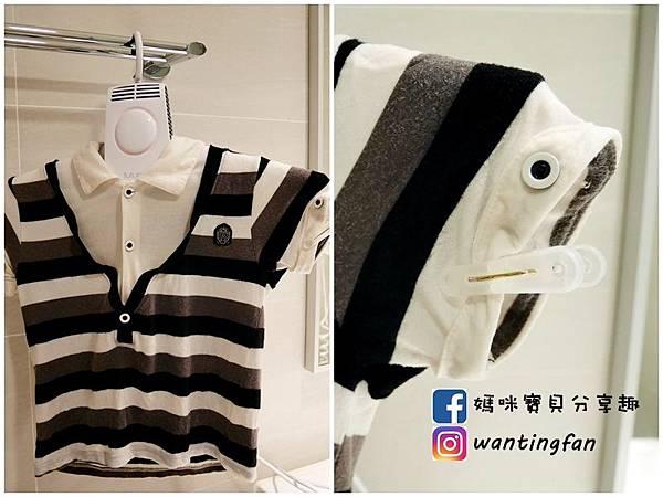 【品感覺】Dry Angel 微型烘衣烘鞋機 快速乾衣 烘鞋 雨天旅行必備好物 (3).jpg