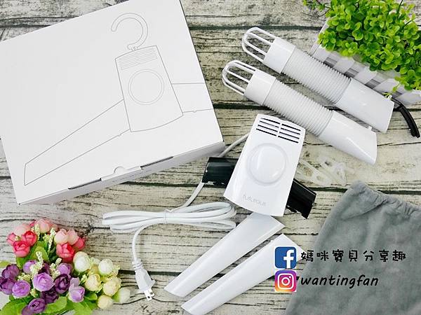 【品感覺】Dry Angel 微型烘衣烘鞋機 快速乾衣 烘鞋 雨天旅行必備好物 (4).JPG