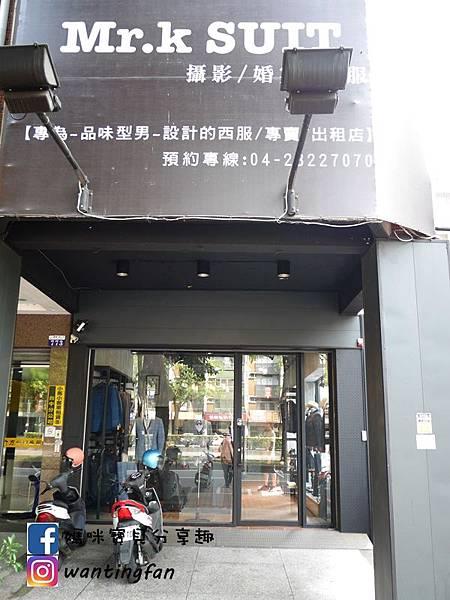 【台中西裝】Mr.k SUIT 西服攝影婚宴 訂製款平價韓版西裝 生活婚宴尾牙穿搭 (6).JPG