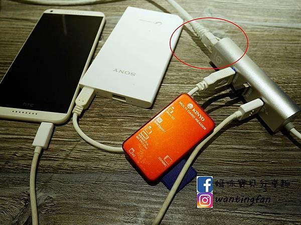 【3C】小比科技-USB3.0 TYPE-C 擴充網路轉接線 (14).JPG
