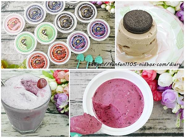 【高雄伴手禮】火星糖 星球冰淇淋 #手工冰淇淋 #水果冰淇淋 #手工製作 (2).jpg