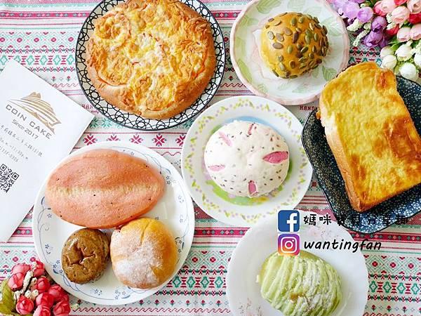 【宅配麵包蛋糕】Coin Cake貨幣蛋糕精緻手工麵包 #高雄貨幣蛋糕 #比特幣消費 #火龍果 #明太子麵包 #高鈣厚片 (6).JPG