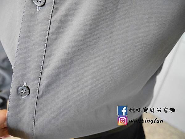 【VEPRISTY】上班族專屬品牌 合身快乾立領襯衫 超潑水九分修身長褲 #上班族穿搭 #上班族彈性褲 #機能服飾 # 超潑水 #涼感 #輕量快乾 (12).JPG