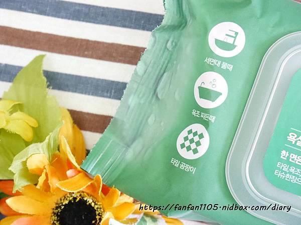 Daily Water 韓國家用溼紙巾 居家清潔的好幫手 輕鬆帶走油污、髒污 (10).JPG