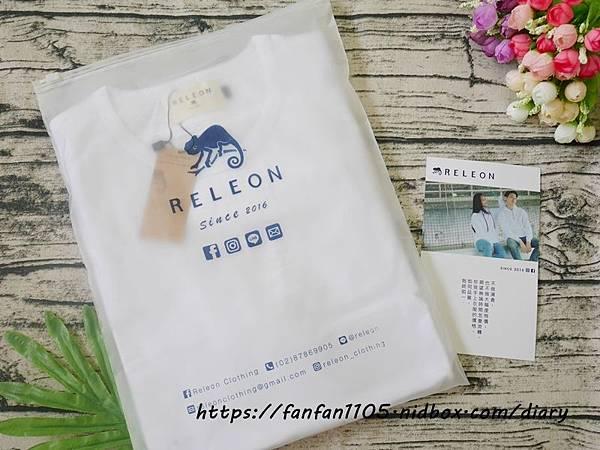 【Releon】100%棉透氣竹節T 純白 #竹節棉 #吸汗透氣 #功能T恤 #休閒 (3).JPG
