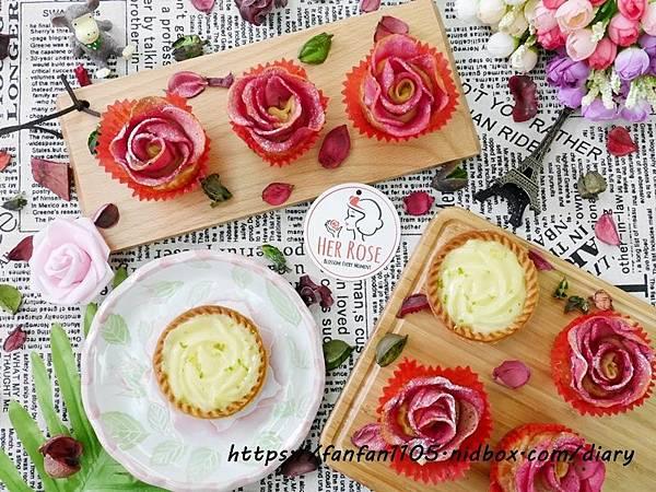 【Her Rose】鄉村玫瑰蘋果派 檸檬塔 #下午茶 #甜點 #新鮮手作 #限量甜點 #團購美食 #IG打卡甜點 (10).JPG
