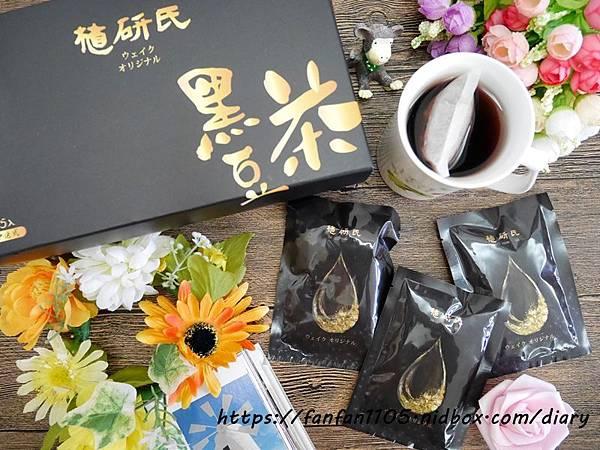 辦公室團購【植研氏】醇天然黑豆茶 #植研氏 #黑豆茶 #養顏美容 #辦公室團購 (10).JPG