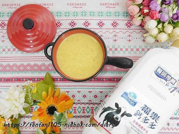 【福樂鈣多多】 補充營養 補充鈣 讓我輕鬆製作寶貝長高高料理 #食譜分享 (13).JPG