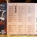 【台北信義】米塔黑糖飲品專賣 #米塔 #手搖飲 #黑糖飲品 #台北黑糖飲品 #黑糖珍珠鮮奶 #黑糖雙Q鮮奶 #水果茶 #紅茶拿鐵 (2).JPG